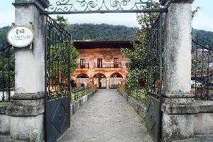 Hotel Domus Selecta Palacio Guevara